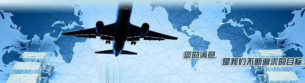 广州友利国际货运代理有限公司